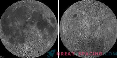 Тайната на името на тъмната страна на луната