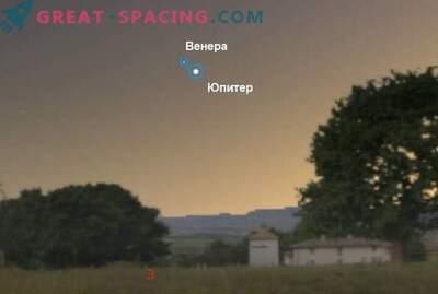 Съединението на Венера и Юпитер на 30 юни 2015 г.